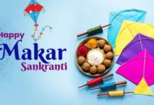 Photo of Makar Sankranti: Date, Time And Significance