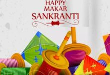Photo of Sankranti Celebrated With Different Names In Indian States