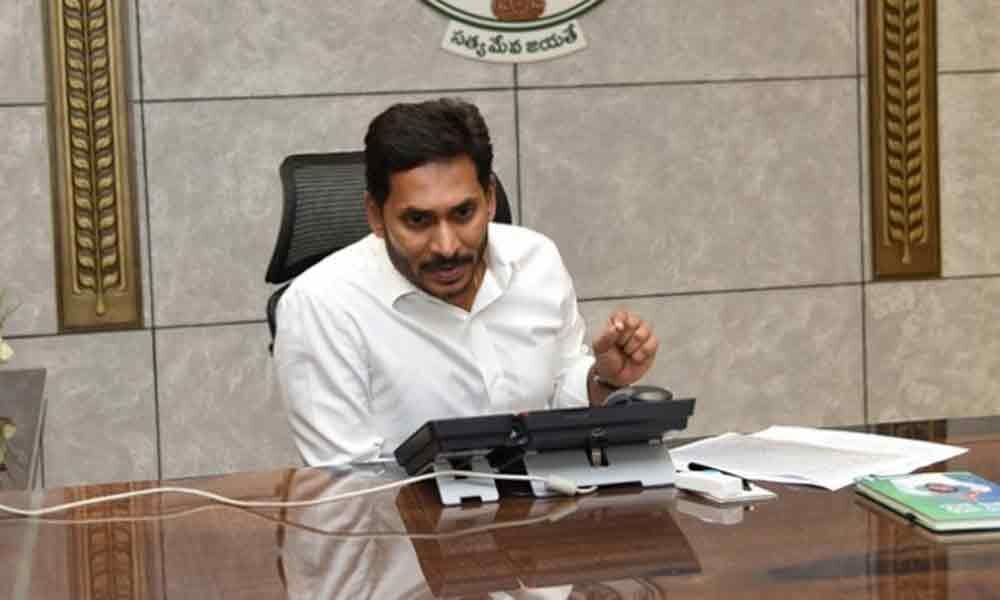 CBI Notices To AP CM YS Jagan