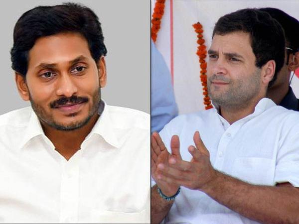 Rahul Gandhi YS Jagan Mohan Reddy